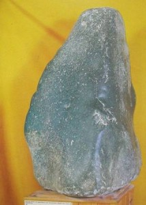 Conical Stone of Aphrodite in Paphos